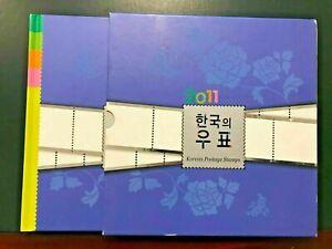 SOUTH KOREA 2011 ANNUAL BOOK COMPLETE MNH -RARE