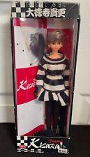 Rare Vintage 80s 1987 Takara Kisara Jenny Doll Japanese Barbie Nib
