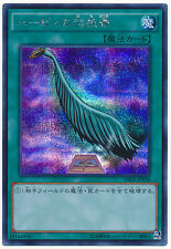 15AX-JPY50 - Yugioh - Japanese - Harpie's Feather Duster - Secret