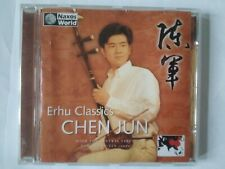 ERHU CLASSICS CHEN JUN (CD) Chinese Melodies on Erhu Instrument/Yang Chun-Lin