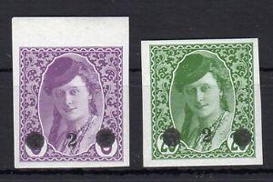YUGOSLAVIA , 1919 , TWO scarce overprints , MNH !