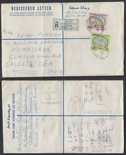 1984 Kuwait R-cover to India, RUMAITHIYAH cds and R-label, scarce [cm507]