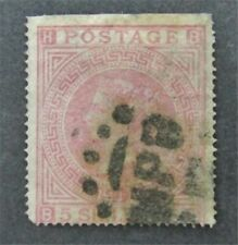 nystamps Great Britain Stamp # 57a Used $600 Plate 1