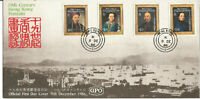 Hong Kong GPO Official First Day Cover 19th Century Hong Kong Portraits U411