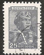 "Russia Stamp - Scott #1345/A680 25k Dark Blue ""Aviator"" Used/LH 1949"