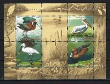 Moldavie 2011 Oiseaux de Moldavie Yvert bloc n° 59 neuf ** 1er choix