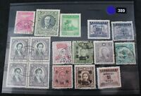 Mix Of Chile & China Stamps | Stamps | KM Coins