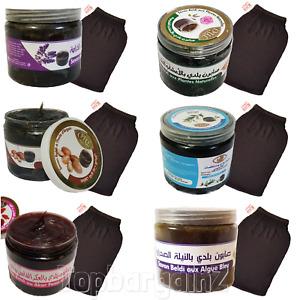 Moroccan Argan Black Soap Organic Oil Spa Hammam Exfoliating Scrub Kessa Beldi