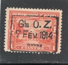 Haiti Scott # 195  - MNH -  F-VF - Type 2 ovpt.