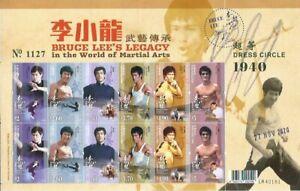 China Hong Kong 2020 Bruce Lee Stamps mini-pane李小龙