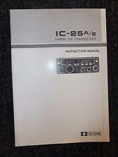 ICOM IC-25A/E INSTRUTION MANUAL