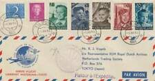 Poststuk (153) 1951 - Openings eerste Vlucht KLM Amsterdam-Tokio