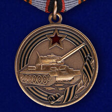 "Russian AWARD МЕДАЛЬ - ""For service in the Tank troops"" Ministry of Defense v.2"