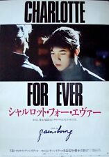 CHARLOTTE FOR EVER Japanese B2 movie poster SERGE GAINSBOURG 1986 NM