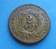 More details for united states, 1864, 2 cents, as shown.
