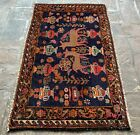Authentic Hand Knotted Afghan Balouch Animal Pictorial Wool Area Rug 3 x 2 Ft