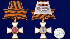 Badge Russisches Kaiserreich Militärorden von St. George der 3. Klasse - replica