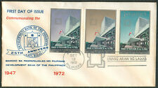 1972 25TH ANNIVERSARY DEVELOPMENT BANK OF THE PHILIPPINES First Day Cover