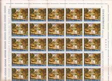 1973 SALVIAMO VENEZIA L. 50 n° 1202 IN FOGLIO COMPLETO NUOVO MNH**