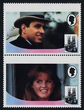 Virgin Islands 540a Error -  MNH Andrew & Sarah, Royal Wedding