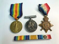 More details for ww1 war, victory and 1914/ mons star & silver rosette. royal artillery.