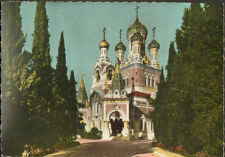 06 NICE CARTE POSTALE CATHEDRALE RUSSE RUSSIAN CATHEDRAL