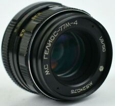 US Seller MC Helios 77m-4 50mm f1,8 Portrait Bokeh Zenit Lens SLR M42 Mount 44-2