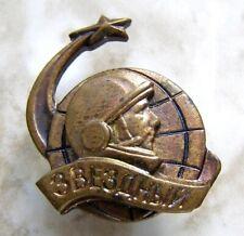 Gagarin Vostok Space suit spacecraft Star city Russian Soviet USSR Pin Badge