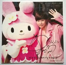 Boyfriend Pinky Santa Official Japan Photocard Jacket Card K-pop - Jeongmin