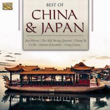 CD de musique album japan sans compilation