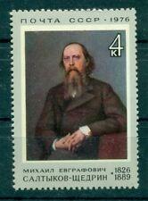 Russia - USSR 1976 - Michel n. 4440 - Mikhail Saltykov-Shchedrin