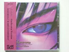 New Shenmue Orchestra Version Soundtrack OST Anime Video Game CD 13 Tracks OBI