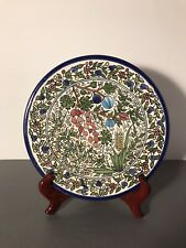 "Jerusalem Ceramic Hand Made 9"" Decorative Hanging Wall Plate"