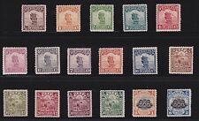 1913 China Sc# 202-218 Junk London Print 0.5c to $2, MH,
