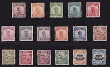 1913 China Sc# 202-218 Junk London Print 0.5c to $2, MH,