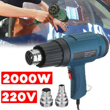 2000W Industrial Electric Heating Gun Adjustable 50-650°C Hot Air + 2 Nozzles