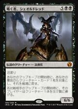 MTG Sheoldred Free Shipping Whispering One Japanese Version NM-~EX