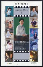 JAPAN 2006 SCOTT 2968 MOVIE SCENES #2 SAMURAI GODZILLA KIMONO GUN - FreeShipUSA