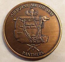 82nd Airborne 505th PIR 1st BN SINAI ser#225 Army Challenge Coin