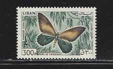 LEBANON  - C435 - MH - 1965 - BUTTERFLY - PAPILIO CRASSUS