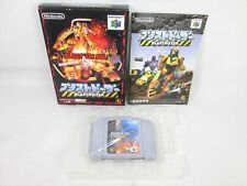 BLASTDOZER Blast Dozer Nintendo 64 Import JAPAN Video Game n6