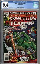 Super-Villain Team-Up #11 CGC 9.4 NM WHITE PAGES
