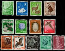 Japan 1971-1975 Nippon #1067-1081 Mint Never Hinged Definitives Set