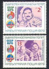 Briefmarken mit Raumfahrt Thema aus Bulgarien