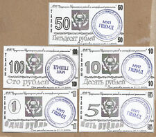 RUSSIA/AKSARKA 5 NOTES R-UNLISTED VERY RARE!!!
