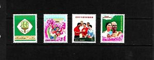 CHINA: NICE 'PRC'  STAMP SET. SC # 1076-79. MINT NH .SEE SCANS