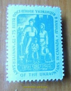 Cinderella Stamps - CANADA 1966 - 75th Anniversary Ukrainians in Canada - a461