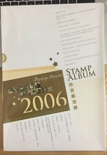 China Hong Kong 2006 Album Whole Year Full stamps set Dog With Gold S/S