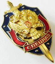 Russian FSB Federal Security Service Spetsnaz Special Forces Brass Enamel Badge