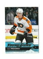 2016-17 UPPER DECK #214 IVAN PROVOROV YG RC UD YOUNG GUNS ROOKIE FLYERS